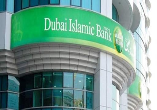 «دبي الإسلامي» يمضي قدماً في الاستحواذ على بنك نور