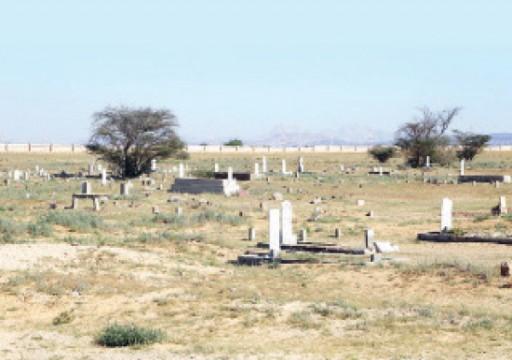 بلدية العين تخصص 4 ملايين درهم لتأهيل أسوار 43 مقبرة