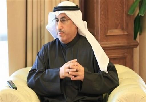 وزير النفط الكويتي: أوبك بلس قد تعيد النظر في زيادة الإنتاج