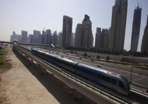 المالية تمول سكة حديدية تربط بين السعودية وإمارة الفجيرة