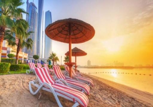 بسبب صورة على شاطئ في أبوظبي.. تغريم أجنبية 150 ألف درهم