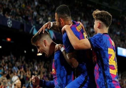 برشلونة يحصد أول ثلاث نقاط في أبطال أوروبا بالانتصار على دينامو كييف