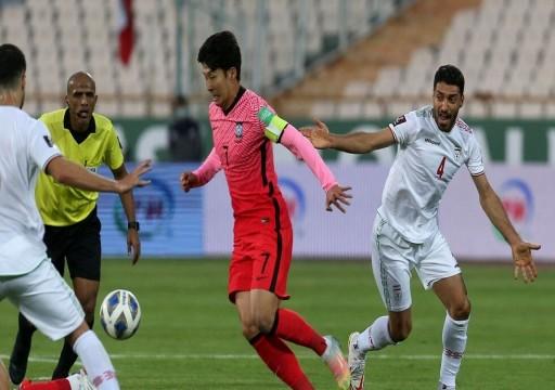 كوريا الجنوبية توقف قطار انتصارات منتخب إيران في تصفيات كأس العالم