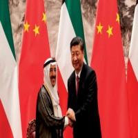 أمير الكويت يشدد على توطيد الشراكة الاستراتيجية مع الصين