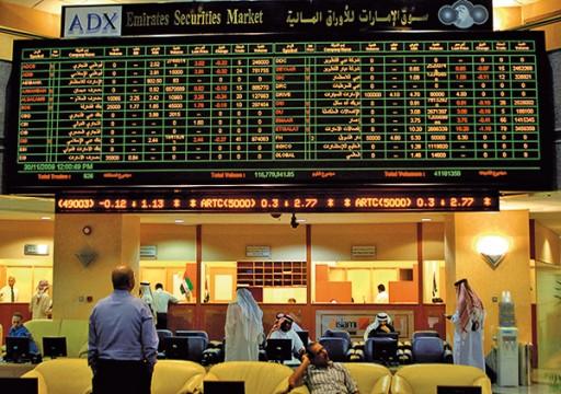 دانة غاز تصعد بمؤشر أبوظبي والأسهم العقارية تعوض بورصة دبي