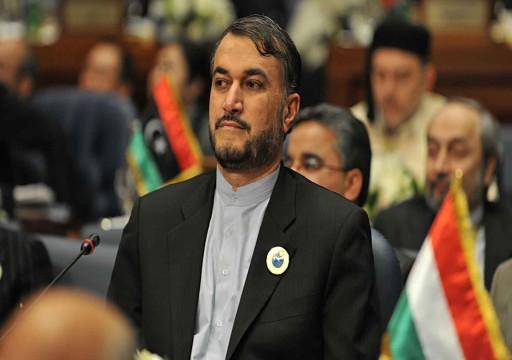 وزير الخارجية الإيراني ينفي أي محادثات رسمية مع الوفد السعودي في بغداد