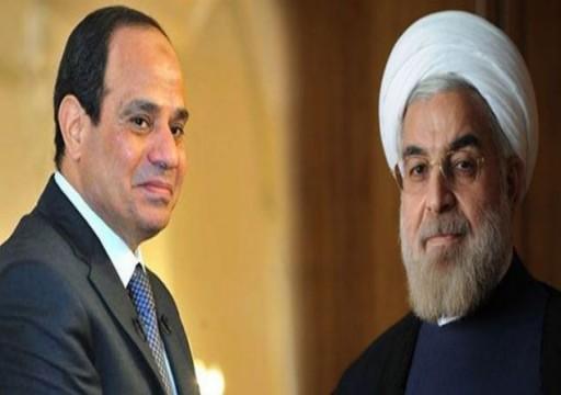 إيران: نتطلع إلى أمن واستقرار مصر وسنطور علاقاتنا التاريخية عاجلا أم آجلا