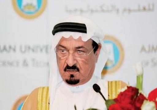 حاكم عجمان يوجه بصرف مكافأة مالية على حفظ كل جزء من القرآن
