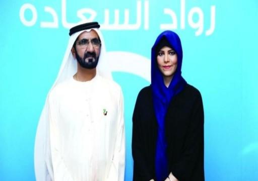 حاكم دبي يعين ابنته الشيخة لطيفة بمنصب حكومي