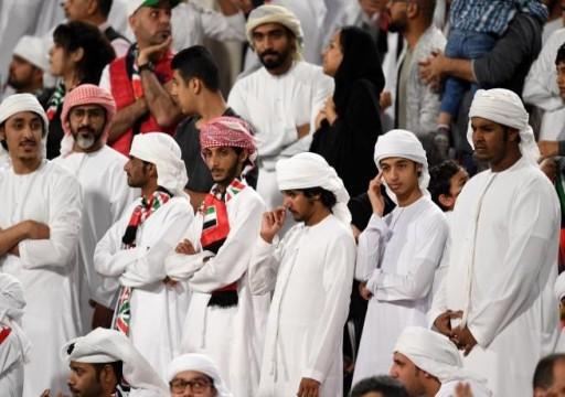 الإعلامي الحمادي يطالب برحيل اتحاد الكرة بعد الخسارة أمام قطر