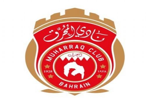 الاتحاد الآسيوي يوافق على مشاركة المحرق البحريني في الدوري السعودي