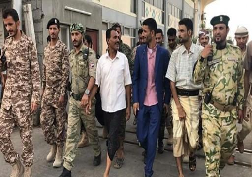 تعيين قائد جديد للواء الأول في الحزام الأمني التابع للإمارات في اليمن