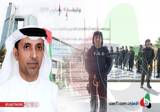 دبي تدخل تحت وثيقة 4 يناير.. القضاء والمحاكم في تصرف جهاز أمن الدولة!