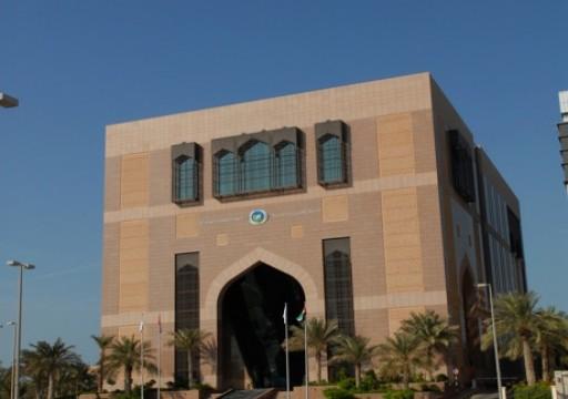 أبوظبي للتنمية يدعم حكومة مالي بمليار درهم