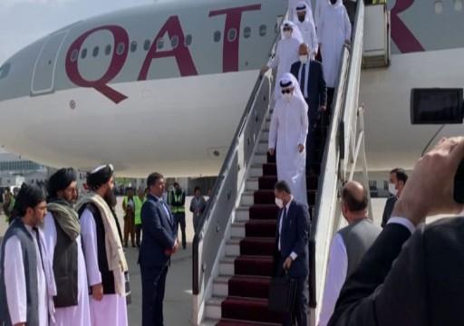 وزير الخارجية القطري يجري زيارة سريعة إلى أفغانستان