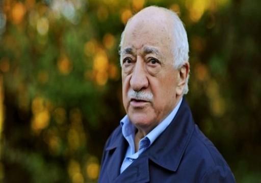 الحزب الحاكم في تركيا والمعارضة يطالبون واشنطن بتسليم غولن