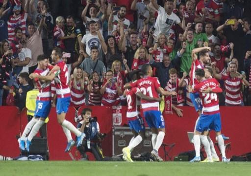 غرناطة يقصي فالنسيا من كأس ملك إسبانيا