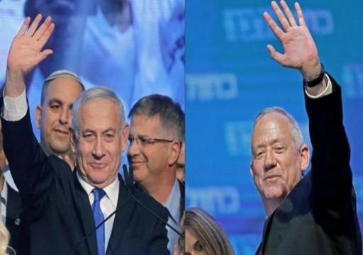إسرائيل.. نتنياهو وغانتس يتنافسان على منصب رئيس الوزراء