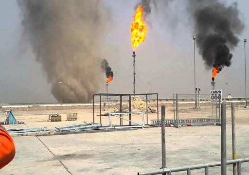 هبوط أسعار النفط بفعل تخوفات تباطؤ اقتصادي