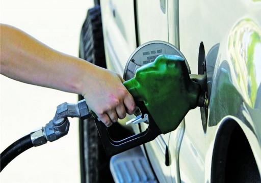 أسعار الوقود في الدولة خلال يناير المقبل