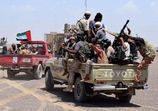 مقتل أربعة في معارك بين قوات تدعمها أبوظبي جنوب اليمن