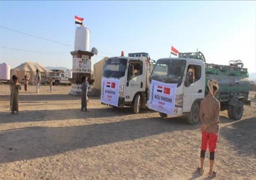 إخلاء سبيل وفد إغاثي تركي احتجزته قوات مقربة من الإمارات باليمن