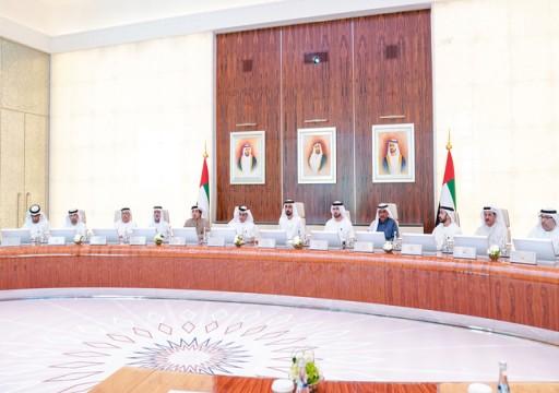 مجلس الوزراء يعتمد خلاصة القيد الإلكترونية