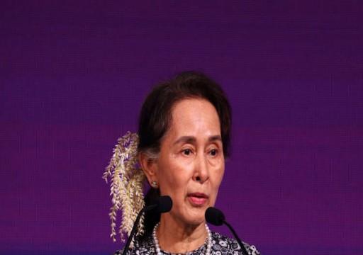 منظمة العفو الدولية تسحب جائزة حقوق الإنسان من زعيمة ميانمار