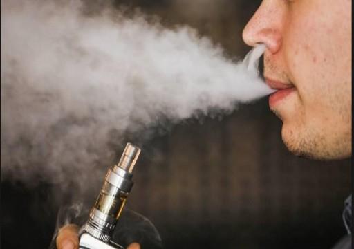 «الوطني للتأهيل» يحذِّر من مخاطر السيجارة الإلكترونية