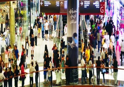 «عيدية» الأضحى ترفع مبيعات التجزئة في دبي