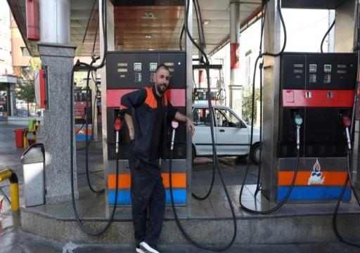 """إيران تقول إن الخلل في محطات الوقود سببه """"هجوم سيبراني"""""""