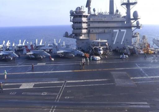بريطانيا تقول إن نشر سفينة حربية في الخليج يستهدف حماية مصالحها