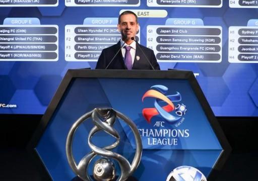"""العين يعلق على نتائج """"قرعة دوري أبطال آسيا 2020"""""""