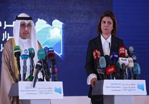 البيان الختامي لمؤتمر ليبيا يدعو لاتخاذ تدابير لإجراء الانتخابات في ديسمبر