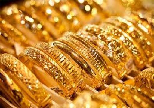 الذهب يتراجع للجلسة الرابعة مع تحسن الشتهية للمخاطرة