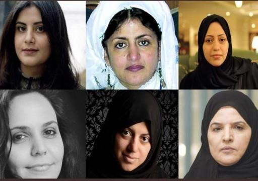 العفو الدولية: السعودية تواصل حملة قمع النشطاء الحقوقيين