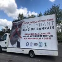 منظمة حقوقية: البحرين تشتري الشرعية من بريطانيا عبر السلاح