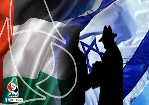 """إدانة فلسطينية لتصريحات نتنياهو حول المشاركة في معرض """"دبي"""" الدولي"""