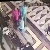 القبض على قاتل مسؤول سعودي قبل أدائه العمرة