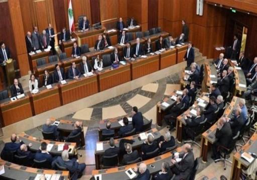 الحكومة اللبنانية الجديدة تنال ثقة البرلمان