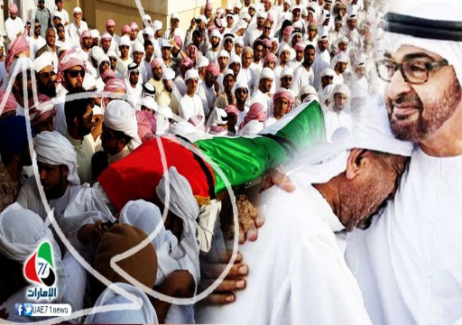 مراسم إحياء ذكرى يوم الشهيد الخميس 29 نوفمبر