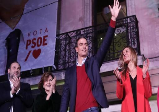 انتخابات إسبانيا.. الاشتراكيون يتصدرون دون أغلبية وصعود لليمين المتطرف