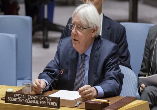 الأمم المتحدة تطالب طرفي النزاع في اليمن بتحقيق تقدم كبير
