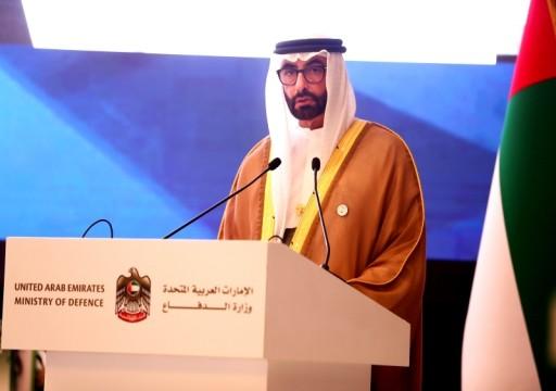 البواردي: الإمارات ملتزمة بقيم السلام وحسن الجوار