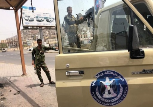 """الحكومة اليمنية تحمل الإمارات مسؤولية """"انقلاب"""" عدن"""