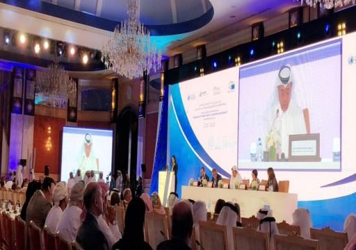 مؤتمر دولي لمكافحة الإفلات من العقاب ينطلق في الدوحة.. فهل يستهدف أبوظبي؟