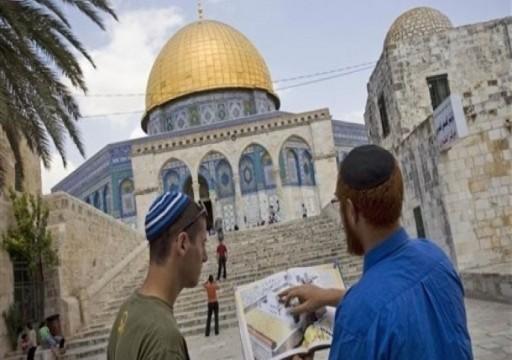 قيادي فلسطيني يزعم تورط إماراتيين بتهويد القدس!