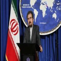إيران تدين بيان الأمين العام لمنظمة التعاون الإسلامي