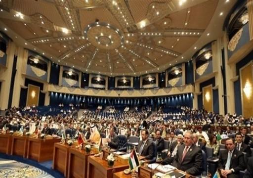 سجال إماراتي قطري على مستوى تمثيل الدوحة بمؤتمر في أبوظبي