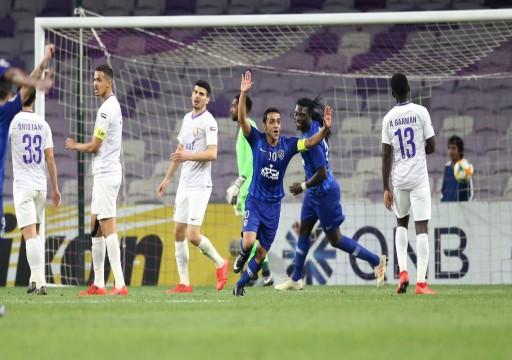 العين يتعثر أمام الهلال السعودي في دوري أبطال آسيا